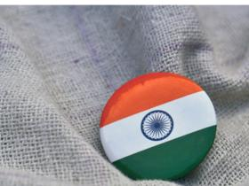 India,Republic Day 2020,republic day quotes,republic day messages