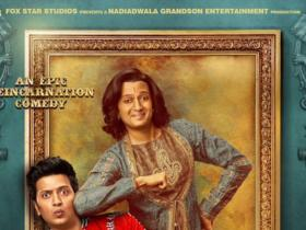News,riteish deshmukh,Housefull 4