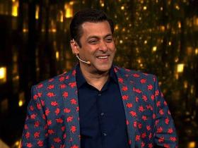 Salman Khan,Bigg Boss season 12 2018,Bigg Boss 12 2018
