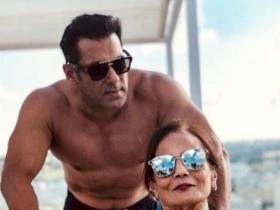 Discussion,salman khan,Radhe: Your Most Wanted Bhai