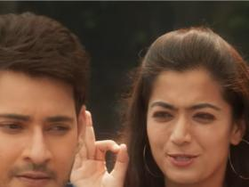 Mahesh babu,Rashmika Mandanna,South,Sarileru Neekevvaru,He's So Cute