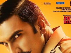Ranveer Singh,Rohit Shetty,Sara Ali Khan,Reviews,Simmba