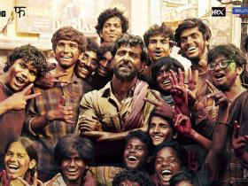 Box Office,Super 30 Box Office Collection