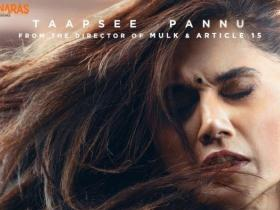 Taapsee Pannu,Box Office,Thappad