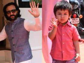 News,kareena kapoor,saif ali khan,bollywood,Taimur