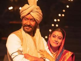 News,kajol,Ajay Devg,Tanhaji: The Unsung Warrior