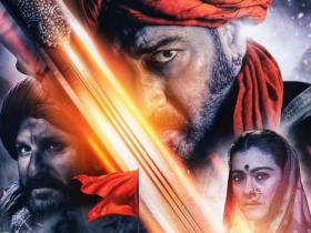 Box Office,Ajay Devgn & Kajol,Tanhaji The Unsung Warrior,Tanhaji Box Office Collection