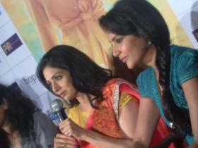 Event,sridevi,Trailer,English Vinglish,telugu