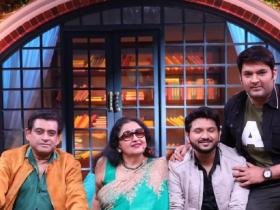 Kapil Sharma,The Kapil Sharma Show,Serial updates,Kishore Kumar