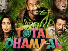 anil kapoor,arshad warsi,Madhuri Dixit,riteish deshmukh,Ajay Devgn,javed jaffrey,Reviews,Total Dhamaal,Total Dhamaal Review,Total Dhamaal Movie Review