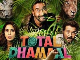 anil kapoor,Madhuri Dixit,Ajay Devgn,Box Office,Total Dhamaal Box Office Collection