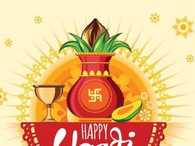 India,Gudi Padwa 2019,Ugadi 2019,Happy Ugadi 2019,Ugadi,when is gudi padwa