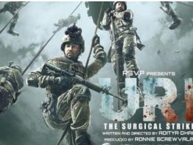 News,Vicky Kaushal,Uri The Surgical Strike