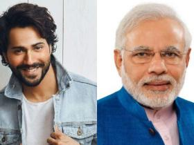 News,bollywood,Varun Dhawan,bollywood news,Prime Minister Narendra Modi