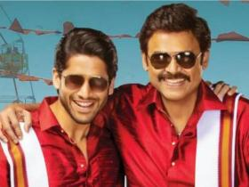 Naga Chaitanya,Venkatesh,South,Venkya Mama