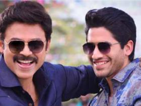 Naga Chaitanya,Venkatesh,Venky Mama,South