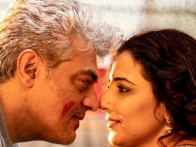 ajith,Nerkonda Paarvai,South,Agalaathey