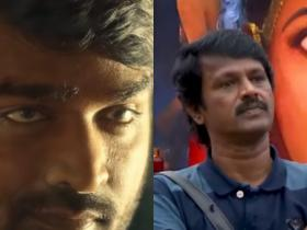 Vijay Sethupathi,South,bigg boss tamil,Cheran