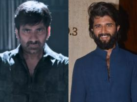 Vijay Deverakonda,Ravi Teja,South,Disco Raja