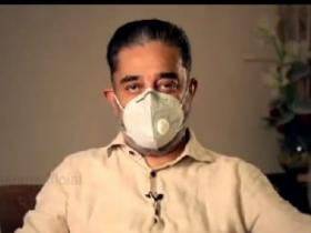 Kamal Haasan,South,Central Industrial Security Force (CISF)