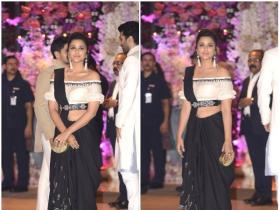 Parineeti Chopra graces Akash Ambani and Shloka Mehta's engagement bash