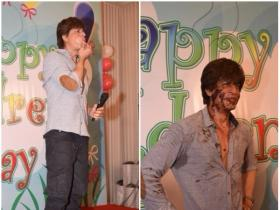 SRK snapped celebrating children's day with kids