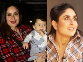 Kareena Kapoor Khan: Find out how the actress reacted to celebrities talking about Taimur Ali Khan