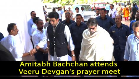 Amitabh Bachchan attends Ajay Devgn's father Veeru Devgan's prayer meet