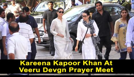 Kareena Kapoor Khan arrives for Ajay Devgn's father Veeru Devgn prayer meet