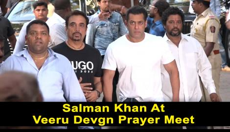 Salman Khan turns up to support friend Ajay Devgn despite busy promotions