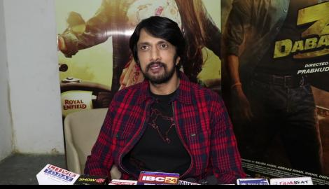 Kiccha Sudeep is all praises for Salman Khan as he talks about working with him in Dabangg 3